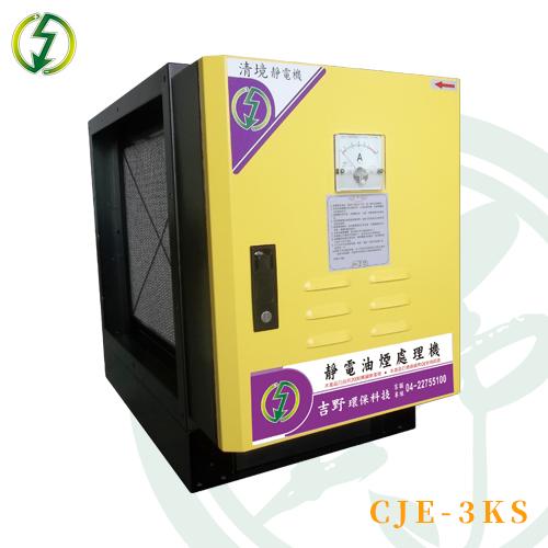 CJE-3KS