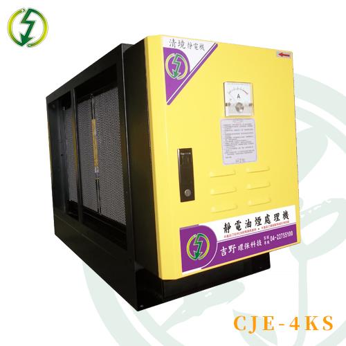 CJE-4KS