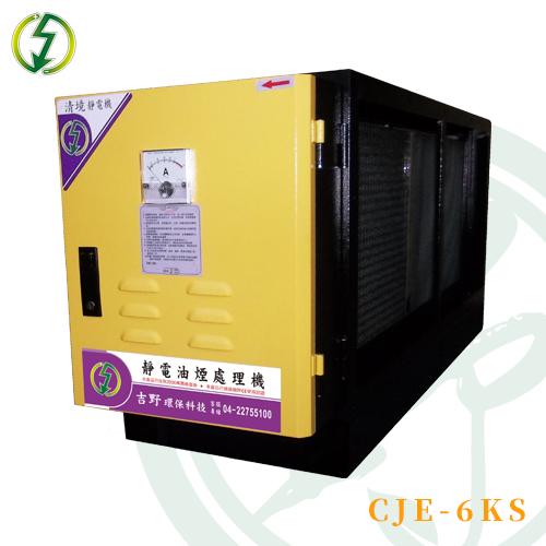 CJE-6KS